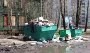 Региональному оператору ТКО в Архангельской области пригрозили штрафами и уголовными делами