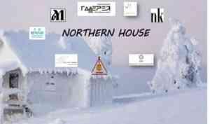 Музей Борисова представил шестую выставку проекта «Сокровища Севера»