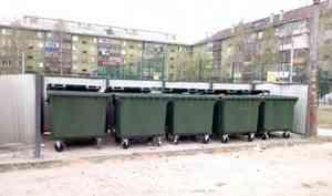 Новодвинск переходит на современный контейнерный парк