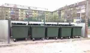 Новодвинск переходит на евроконтейнеры для мусора