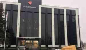 ФАС намерена оспорить факт продажи «Лукойлом» архангельской алмазной компании «АГД»