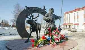 Слушания по объединению Архангельской области и НАО перенесли на неопределённый срок