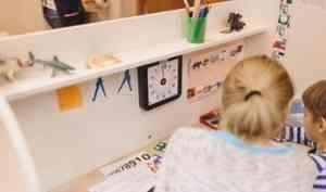 Родители добиваются открытия в Архангельске ресурсного класса для детей с аутизмом