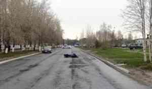 В Северодвинске мотоциклист погиб в ДТП