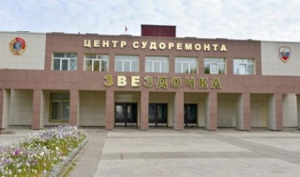 В Северодвинске скончался заразившийся коронавирусом сотрудник «Звездочки»