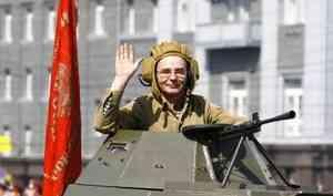 Путин сказал, когда пройдёт парад Победы