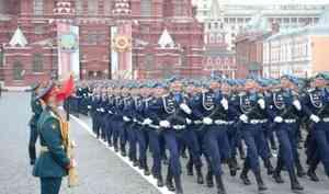 Парад Победы наКрасной площади пройдёт 24июня. «Бессмертный полк»— 26июля