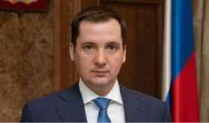 Власти Архангельской области и НАО начинают работу над программой по экономической интеграции и развитию