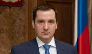 Александр Цыбульский поздравил работников библиотечной сферы с профессиональным праздником