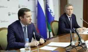 Вместо референдума - программа: власти меняют стратегию по интеграции Поморья и НАО