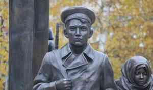 В Калужской области нашли останки солдата из Архангельска Владимира Тункина. Сейчас ищут его родных