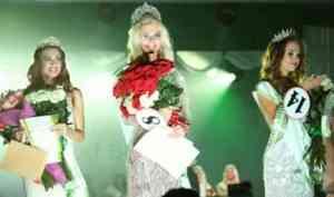 Финал конкурса «Королева леса» перенесли с лета на зиму