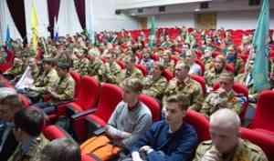 Студенческие отряды Архангельской области приглашают на конкурс авторской песни