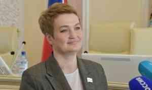 Депутаты Архангельского областного Собрания приняли три законопроекта в поддержку бизнеса