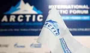 Очередной арктический форум будет проходить в Санкт-Петербурге