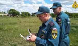 Специалисты Саратовского МЧС России тренируют навыки пилотирования БПЛА (видео)