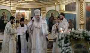 Митрополит Корнилий совершил всенощное бдение в канун праздника Вознесения Господня