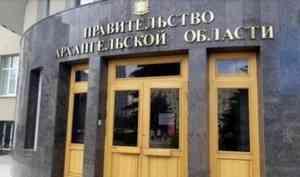 Коронавирус проник в Правительство Архангельской области
