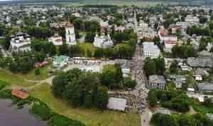В Каргополье появится первый в Архангельской области муниципальный округ