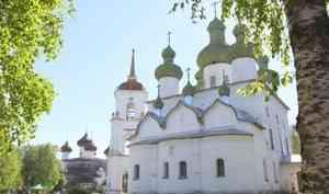 Каргопольский район стал первым муниципальным округом Поморья