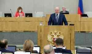 Алексей Серко выступил в Государственной Думе РФ с докладом по законопроекту о статусе НЦУКС