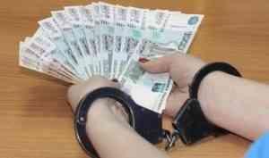 Жительница Архангельска решила купить водительские права и попалась на взятке