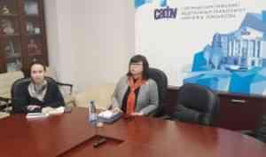 Вчера состоялась Межрегиональная конференция ректоров вузов России и Узбекистана