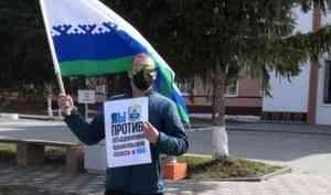 СМИ: объединение Архангельской области и НАО отложили