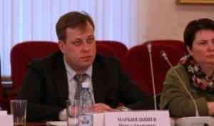 В Архангельске прошло совещание по вопросам участия предприятий Архангельской области и НАО в совместных проектах