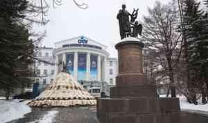 Референдума пообъединению Архангельской области иНАО в2020 году небудет