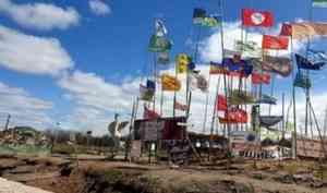 Депутаты Гордумы требуют от Цыбульского реальных дел по закрытию стройки на Шиесе