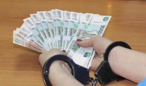Архангелогородка ответит перед законом за покушение на дачу взятки инспектору ГИБДД