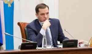 В Северодвинске усиливают противоэпидемические меры в связи с распространением COVID-19