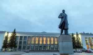 Северодвинск может получить звание «Город трудовой доблести»