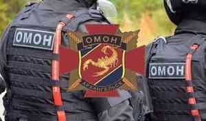 Информация о приёме на службу в ОМОН Управления Росгвардии по Архангельской области