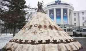 Референдум о слиянии Архангельской области и НАО переносится на неопределённый срок