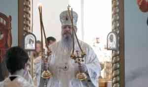 Митрополит Корнилий в праздник Вознесения Господня совершил Литургию в Вознесенском храме на острове Андрианов