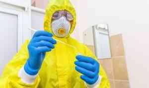 Региональный оперштаб сообщил о 101 новом случае коронавируса в Архангельской области