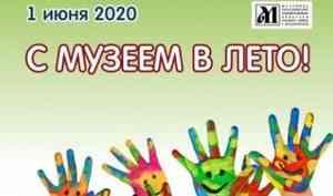 К Дню защиты детей приготовлены онлайн-путешествия, игры и выставки