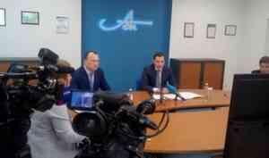 Александр Цыбульский посетил Архангельский ЦБК