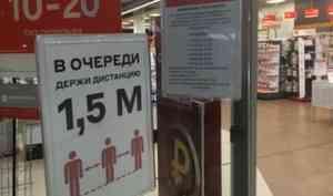 Ещё 100 заболевших: ограничительные меры в Поморье могут продлить до 10 июня