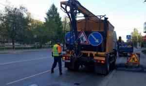 Обнародован дополнительный перечень дорог для ремонта в 2020 году в Архангельске