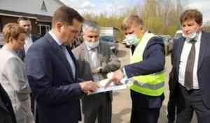 Александр Цыбульский оценил состояние дорог Новодвинска