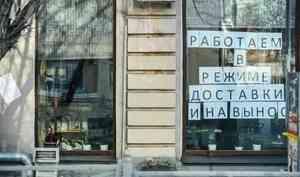 Министерство труда разработало новые правила увольнения сотрудников в условиях пандемии