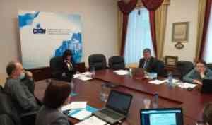 В САФУ ожидается утверждение Программы развития-2035 и открытие новых научных подразделений
