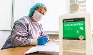 В Архангельской области подтвердили 101 новый случай коронавируса за сутки. Данные оперштаба России