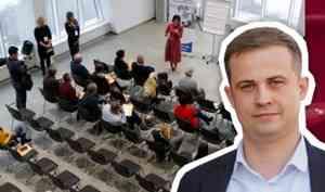 Прямой эфир 29.RU: предприниматель из Архангельска — об работе в инвент-индустрии при пандемии