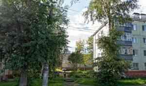 В Архангельске вахтовики незаконно жили в офисном здании на Сульфате