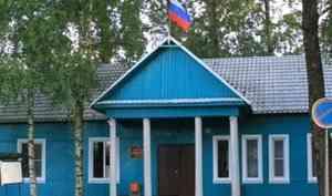 В Архангельской области экс-чиновника подозревают в том, что дал незаконно приватизировать жилье