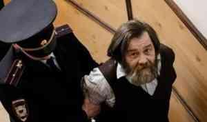 Правозащитник и политический активист Сергей Мохнаткин умер в возрасте 66 лет